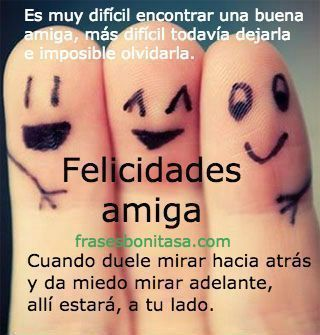felicitacion_amiga_2